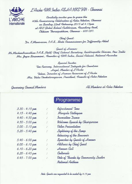 invitation from chennai AN